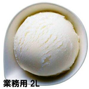 【業務用】ロッテアイス プライムフローズンヨーグルト 2L  業務用アイス ロッテ 冷凍食品 冷凍食材 アイスクリーム ヨーグルト フローズン 業務用