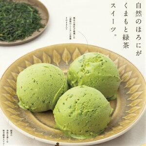 緑茶アイスCHABA+(ちゃばぷらす)2リットル JA熊本プレゼンツ商品 つぶつぶ茶葉入りアイス 2Lバルクアイス 業務用 抹茶アイス 熊本 アイスクリーム 大容量