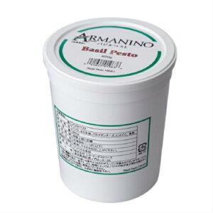 【業務用】【冷凍便】アルマニーノ バジルペースト(チーズ入り) 820g ※実店舗との商品共有の為急遽在庫不足で発送までお時間をいただく場合もございます。業務用バジルペースト