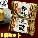 九州熊本の逸品 とうべい 秘伝豆酩 (豆腐のもろみ漬け)100g 5個セット 熊本伝統の珍味 発酵食品 ワインやお酒…