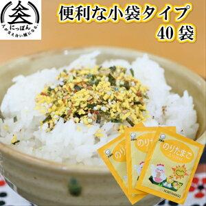 便利な小袋タイプ のりたまご 40袋(1袋2.5g) 業務用 お弁当のお供にも最適 熊本県民の愛するふりかけ御飯の友のフタバ食品 ご飯のお供