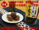 九州熊本の逸品 熊本県産の大栗を使った 渋皮付栗甘露煮 パウチ袋 450g(固形200g)