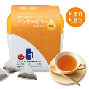 インナービュー茶(ティー)(缶タイプ)杜仲茶/お茶/健康茶/健康美容茶/とちゅう茶/きのこ茶/美容茶/ブレンドティー/ノンカフェイン/たもぎ茸/健康ドリンク/美容ドリンク/ダイエット茶/肥