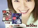 徳川埋蔵金セットたっぷりドリップコーヒー52杯分埋蔵金バリアラビカ神山2杯分プレゼント