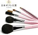 日本ギフト大賞 【送料無料】 熊野化粧筆 メイクブラシ 5本 セット <ピンクパール> 可愛いピンク【包装 無料・名入…