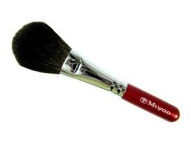 【 送料無料 】 チークブラシ 【 灰リス 100% (最高級品)】熊野化粧筆 熊野筆 灰リス【包装 可 名入れ 可】 敏感肌の方にはよりお勧めです 。ショートタイプ赤軸レッドパール 熊野筆 化粧筆 メイクブラシ ブランド 携帯用