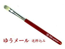 【 送料込 】【メール便】 コンシーラーブラシ S【PBT】 熊野化粧筆 シミ・そばかすの対処に 【名入れ 可】 ショートタイプ 赤 軸レッドパール 熊野筆 化粧筆 メイクブラシ 携帯用 アイメイク タクロン