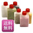 6種類の天然海塩が味わえる お試し海塩セット【天然塩】【家庭用】【料理塩】【調味料】【天日塩】【海塩】
