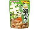 味の素 鍋キューブ 鶏だし・うま塩 1箱(8個入り×8)