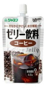 QP キューピー ジャネフ コーヒー 100g ゼリー飲料 経口補水ゼリー キユーピー ZHT