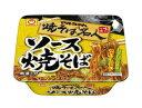 マルちゃん 焼そば名人 ソース焼そば 118g 1箱(12個入り)