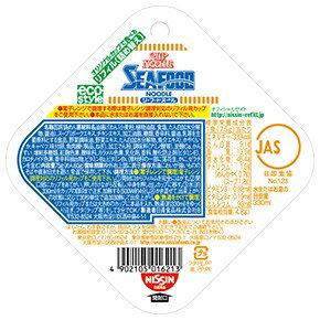 日清 カップヌードルシーフード75g リフィル(詰め替え) 1箱8食入り