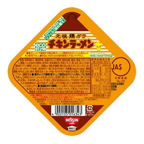 日清 チキンラーメン63g リフィル(詰め替え) 1箱8食入り