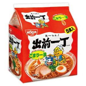 【送料無料】【1ケース】 日清 出前一丁 5食入×6袋 ごまラー油