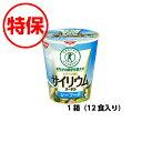 ◎日清 特保 サイリウムヌードル シーフード 1箱(12食入り)