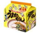 【1ケース】 ハウス うまかっちゃん 30食 (5食×6袋) 袋麺