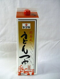 ヤマキ うどんつゆ 1.8L 関西風 業務用 濃縮 希釈用