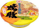 【RCP】徳島製粉 金ちゃん飯店 焼豚新ラーメン 156g 1箱(12個入り)