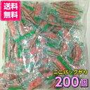 【送料無料】みやまえ 甘酢生姜 3g 200個 ミニパック ガリ 寿司生姜 業務用