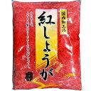 みやまえ 千切り 紅しょうが 1kg 紅生姜 業務用 国内加工品