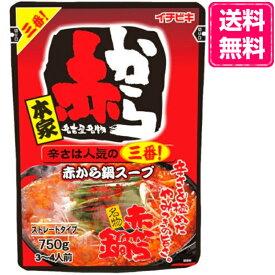 イチビキ 赤から鍋 つゆ 3番 ストレート 750g×20袋