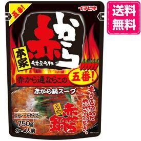 イチビキ 赤から鍋 つゆ 5番 ストレート 750g×20袋