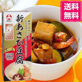 【送料無料】【1ケース】 旭松 新あさひ豆腐 高野豆腐 10個入り×30個