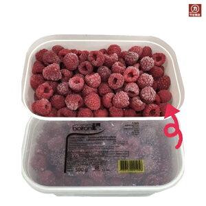 【冷凍】 ボワロン 業務用 フランボワーズ 木苺 ラズベリー ホール 500g