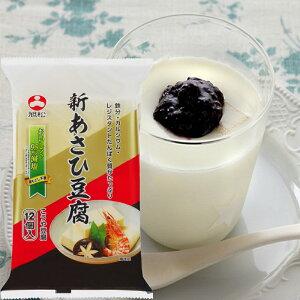 旭松 新あさひ豆腐 高野豆腐 12個入り袋