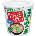 旭松 生みそずい 合わせ ほうれん草 カップ 6食