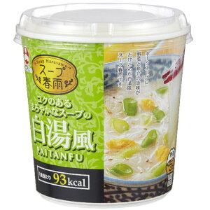 【1ケース】 旭松 スープ春雨 白湯風 36g 12個 カップ入り