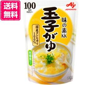 味の素 おかゆ レトルト 玉子がゆ 250g 54個 (9個×6箱)【賞味期限 製造より12か月】