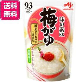 .【送料無料】【6ケース】 味の素 おかゆ レトルト 梅がゆ 250g 54個 (9個×6箱)
