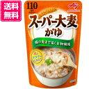 .【送料無料】【3ケース】 味の素 KK おかゆ スーパー大麦がゆ 鶏とホタテのだし仕立て 27個(9個×3箱)