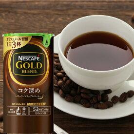 ネスカフェ ゴールドブレンド コク深め 105g エコシステムパック コーヒー 詰め替え用
