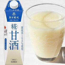 マルコメ プラス糀 LL 糀甘酒 1000ml 12本(6本×2箱)