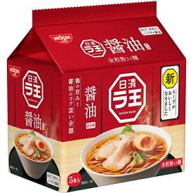 日清ラ王 醤油ラーメン 30食 (5食×6袋) 袋麺 全粒粉入り麺
