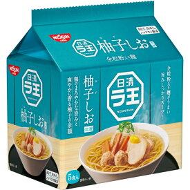 日清ラ王 柚子しおラーメン 30食 (5食×6袋) 袋麺 全粒粉入り麺