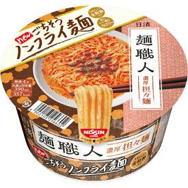 日清 麺職人 担々麺 12個