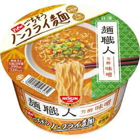 日清 麺職人 味噌ラーメン 12個