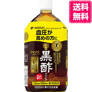 ミツカン マインズ 毎飲酢 黒酢 ドリンク 1L 12本 (6本×2箱)