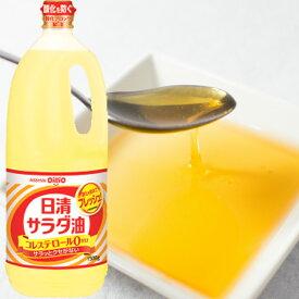 日清オイリオ サラダ油 1500g×10本 業務用