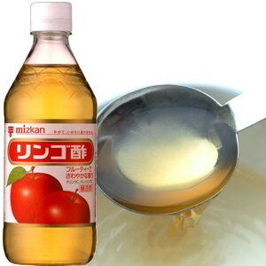 .【送料無料】【1ケース】 ミツカン リンゴ酢 500ml 10本 りんご酢