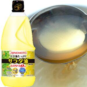 味の素 Jオイルミルズ 業務用 サラダ油 1350g 12本