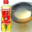 味の素 Jオイルミルズ 胚芽の恵み コーン油 600g