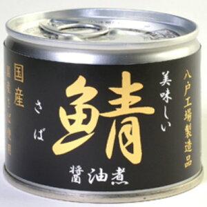 伊藤食品 美味しい 鯖 醤油煮 190g 24個 サバ缶