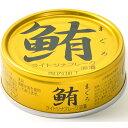 【最大200円OFFクーポン】【1ケース】 伊藤食品 鮪 ライト ツナフレーク 油漬け 金 70g 24個 缶