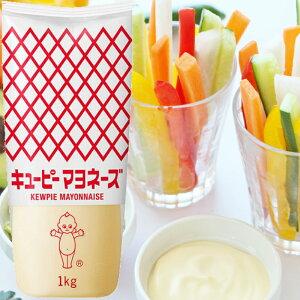 【月間優良ショップ】QP キューピー マヨネーズ 1kg 業務用 キユーピー
