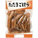 【冷蔵】カネハツ 大容量惣菜 たたきごぼう 400g×10袋【賞味期限 お届けより56日前後】 ZHT