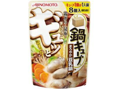 味の素 鍋キューブ まろやか豆乳鍋 3箱(8個入り×24) 【送料無料・同梱不可】